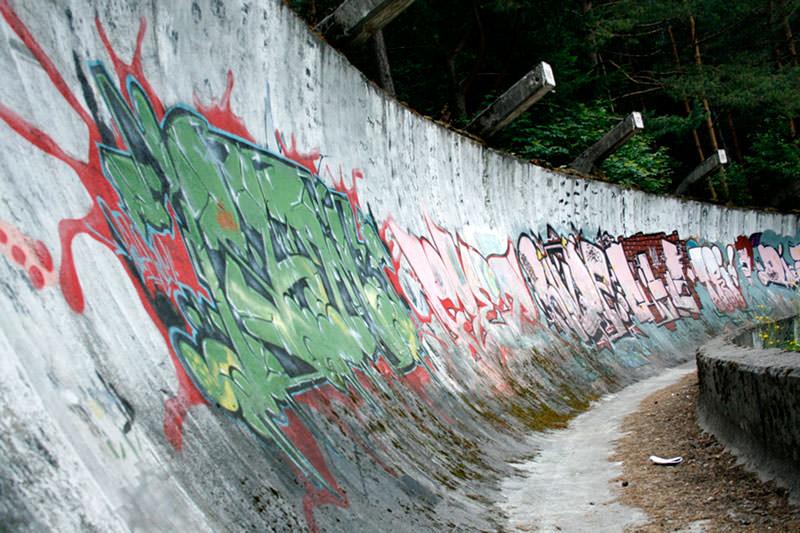 Зимние виды спорта на Олимпиаде - Сараево' 84 (5)