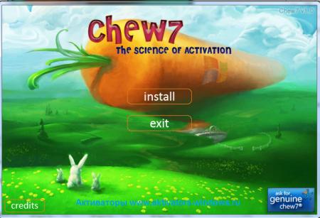 Chew7