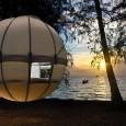 Туристические палатки (15)