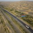 Самое длинное пустынное шоссе в мире (1)